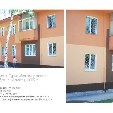 Реставрация домов в Турксибском районе.jpg