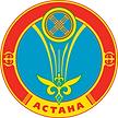Герб Астаны.png