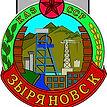 Герб города Алтай Казахстан.jpg