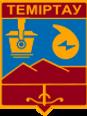 Строительный магазин Строймарт в Темирта