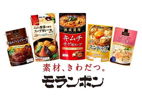 津山市成人祝い画像(モランボンプロダクツ)_edited.jpg