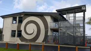 Koru School
