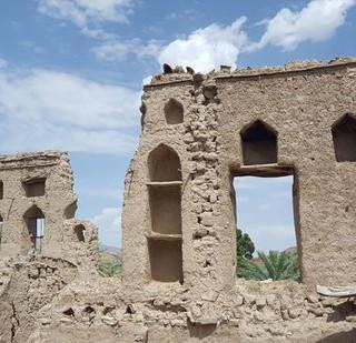 Al Jabal al Akhdhar