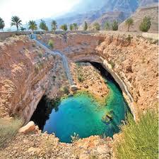 Bimah Sinkhole