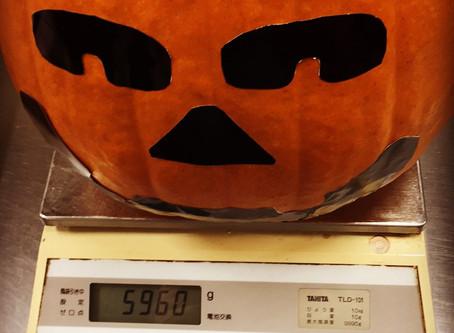かぼちゃの重量あて結果発表!!