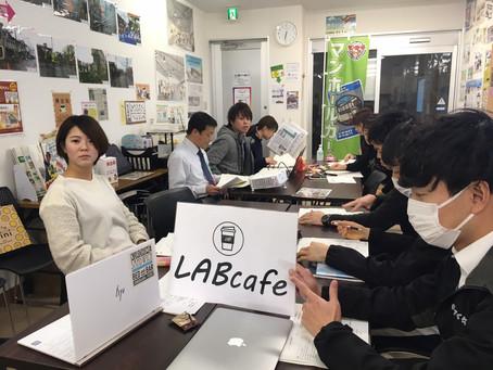 【REPORT】LAB cafe vol.22