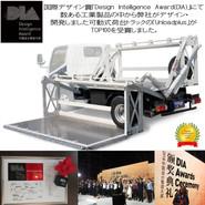国際デザイン賞「Design Intelligence Award」でTOP100を受賞しました