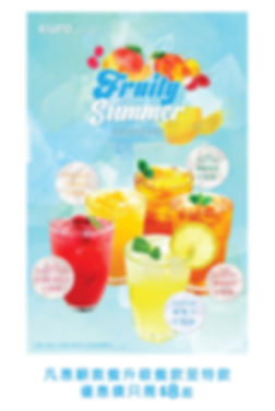 Summer Drinks_Poster-01.jpg