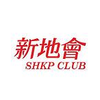 shkp club.jpg