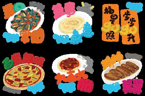 web CNY sticker.png