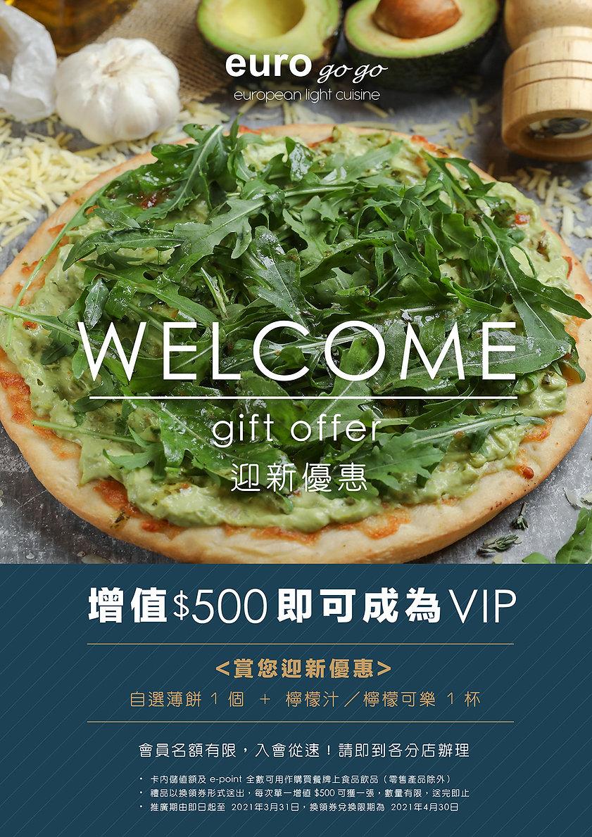 Web-Banner_MAR2021-VIP-04.jpg