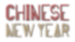 CNY2020 Notice_text-03.png
