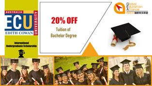 ECU 20% Undergraduate Scholarship