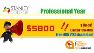 Professional Year Program Promotion