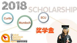 ECU China Postgraduate Scholarship