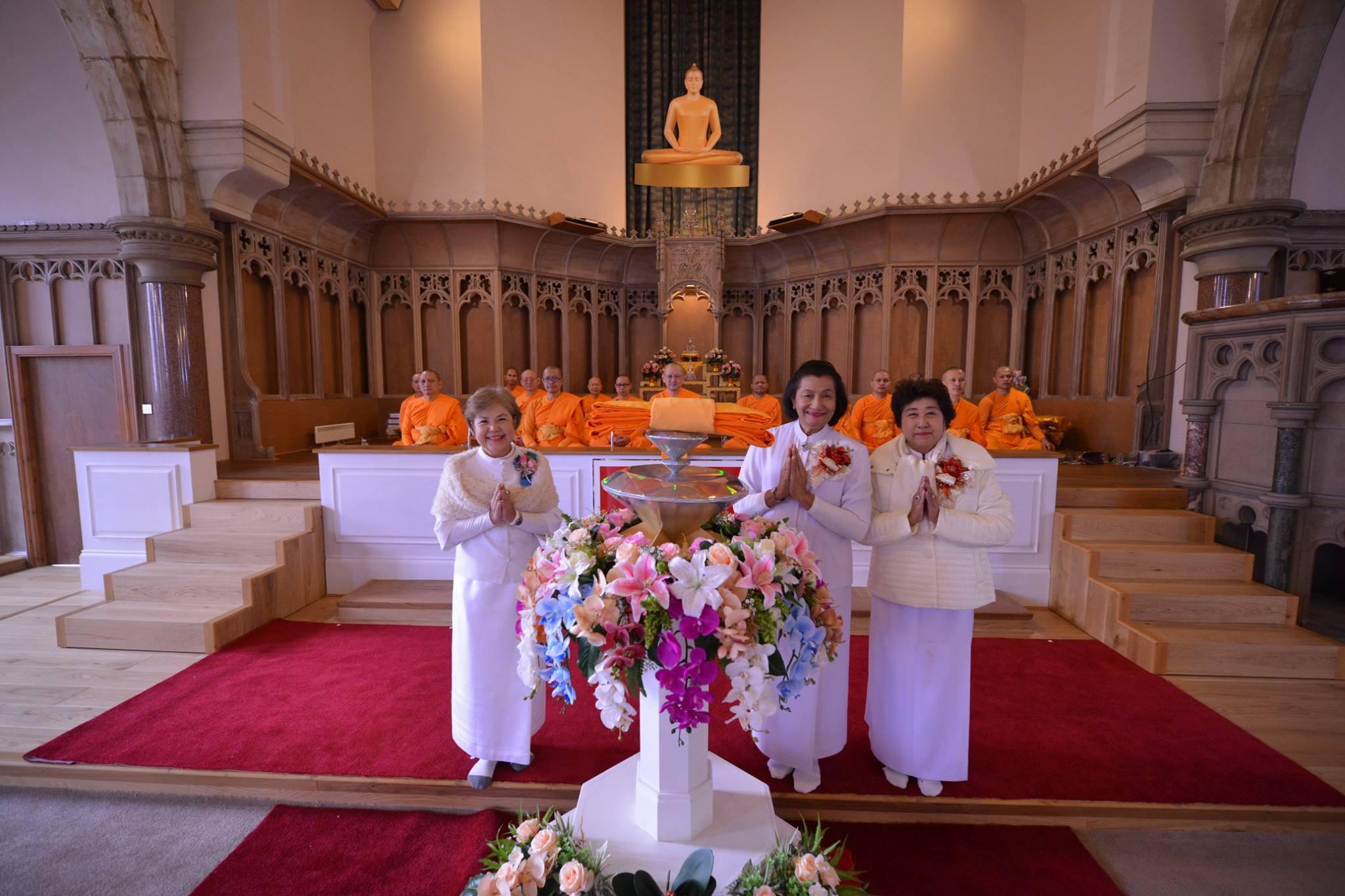 Katina  ceremony13.jpg