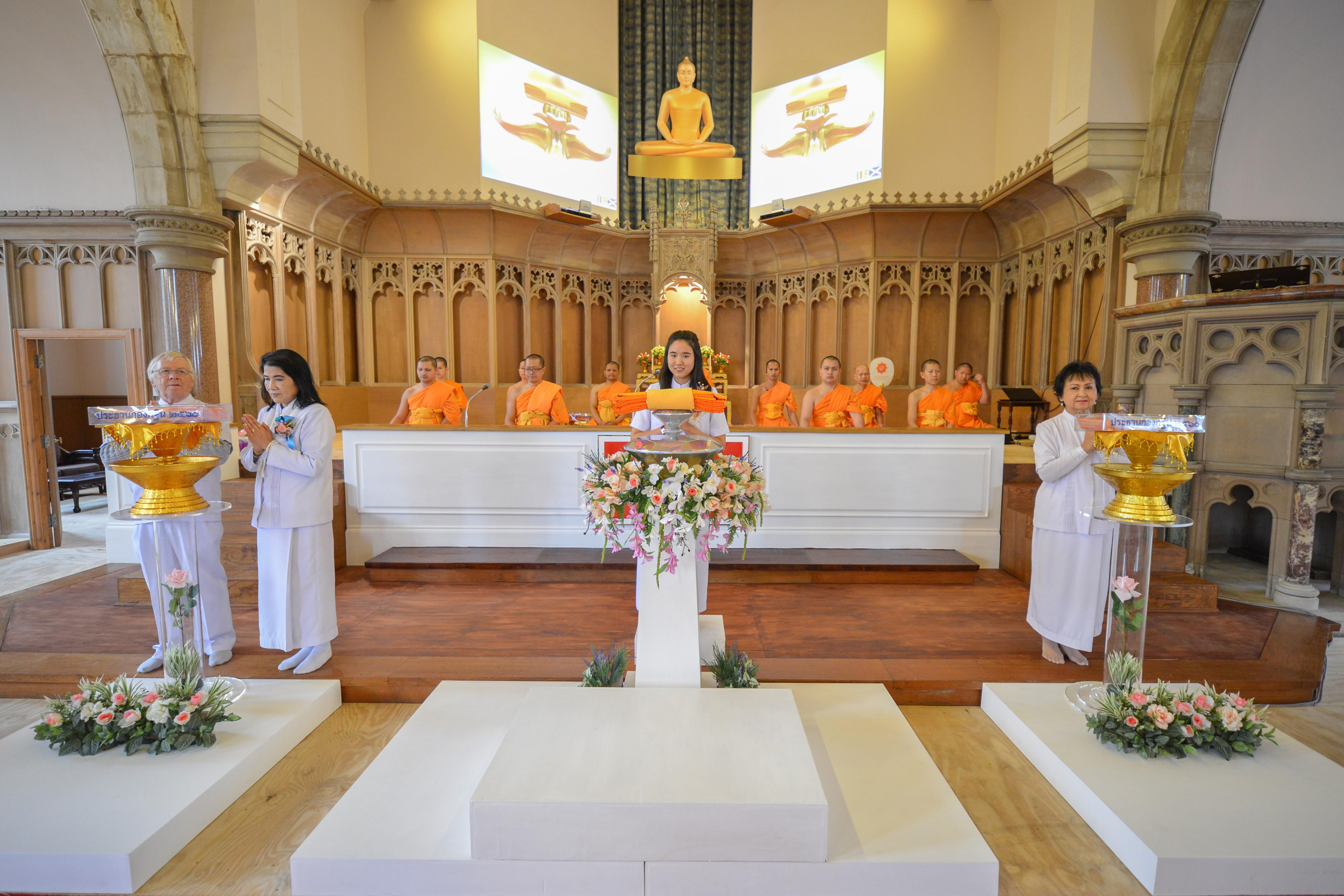 Katina  ceremony4.jpg