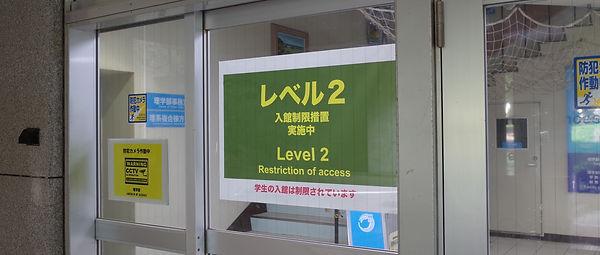 FUKUSHIMA PROJECT_20200612.jpg
