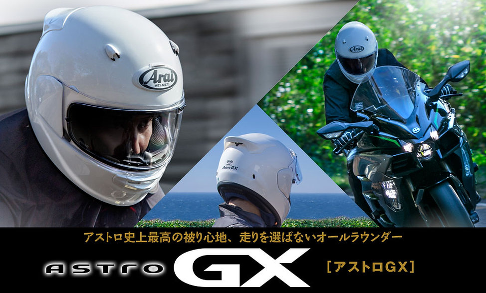 gx_title01.jpg