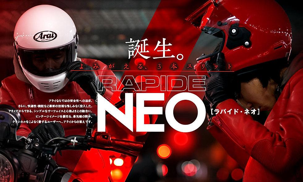 neo_title01.jpg