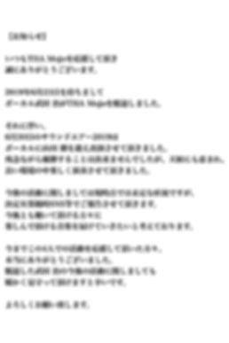 IMG_9493.JPG