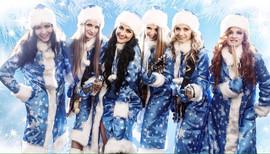 Кавер группа москва