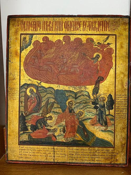 """Икона """"Огненное восхождение пророка Илии"""""""