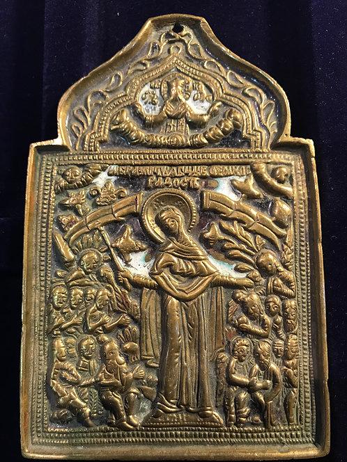 """Образ Богоматери """"Всех скорбящих радость"""",XIX век"""