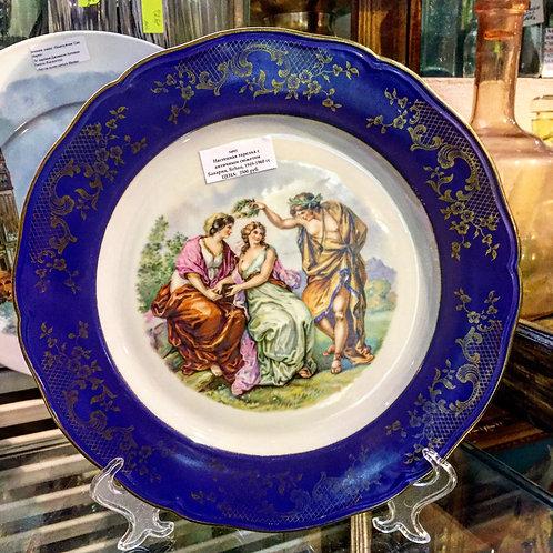 Коллекционная тарелка с античным сюжетом
