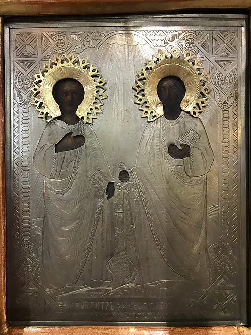 Св. Петр и Св. Павел, начало ХХ века