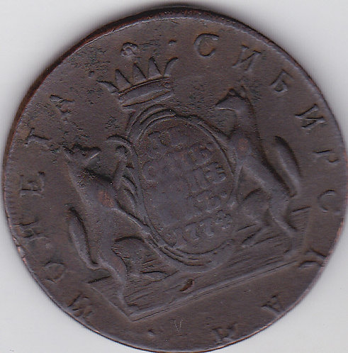 10 копеек 1774 года