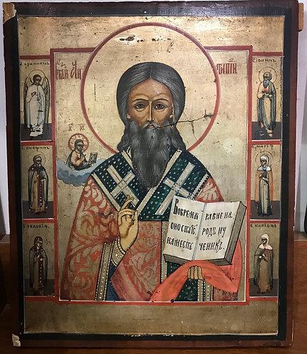 Св. Антипий с предстоящими, вт. Пол. XIX в
