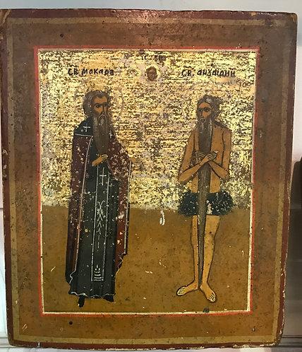 Св. Макарий и Св. Ануфрий, XIX век