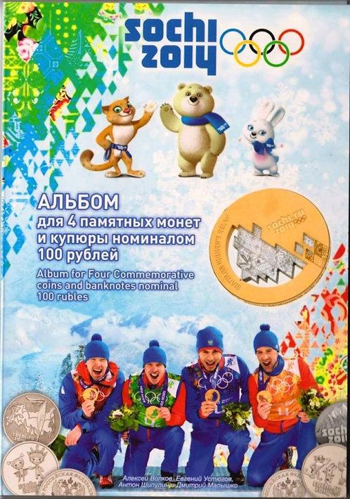 """Альбом для коллекции монет и банкноты  """"Олимпиада Сочи-2014"""""""