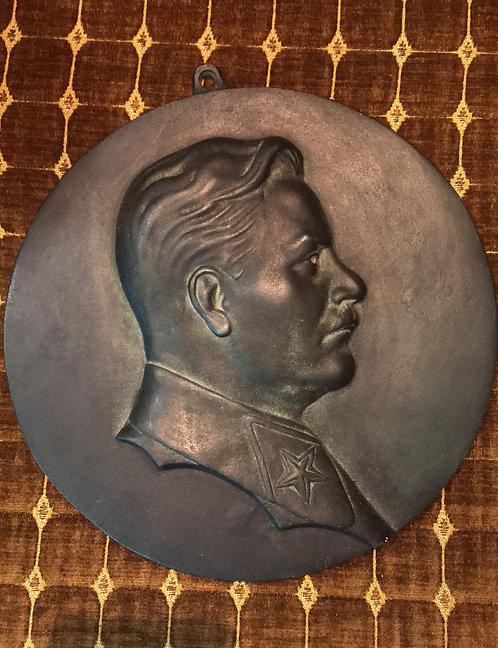 Барельеф «С.М. Киров», 1930-е гг