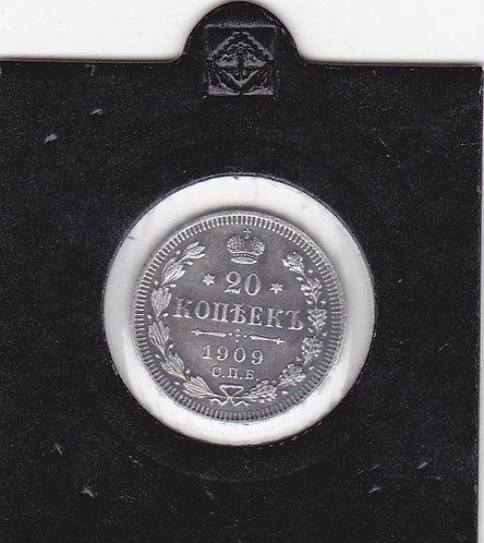 20 копеек 1909 года