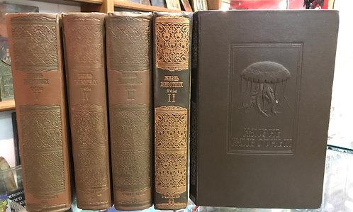 Брэм. Жизнь животных в 5 томах