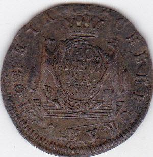 копейка 1776 года
