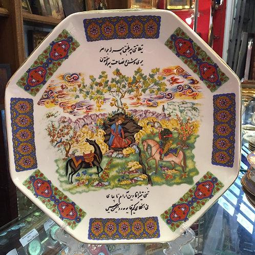 Тарелка с арабскими символами