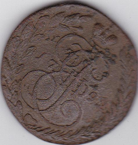 5 копеек 1792 года