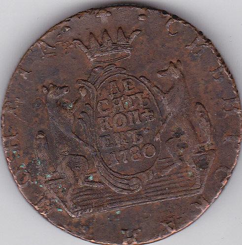 10 копеек 1780 года