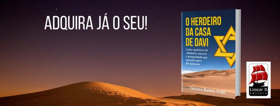 Adquira_já_o_seu!.jpg