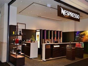 Nespresso desenvolve plataforma digital para formação de profissionais do varejo