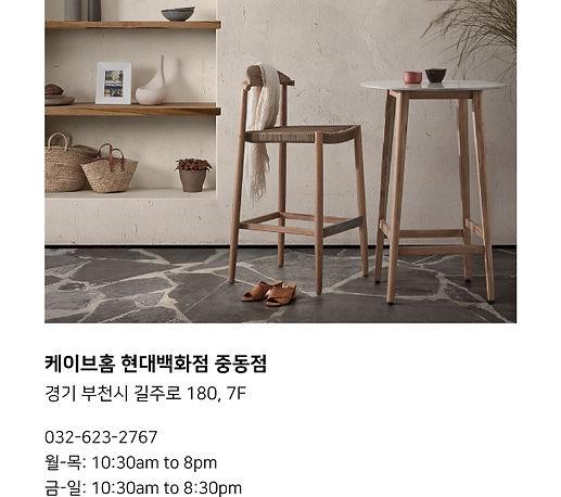 showroom_중동점_200824.jpg