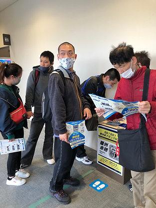 【全体】日帰り旅行 in 京都(2020.10.30)_201107_98.jp