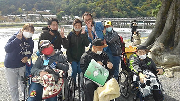 【全体】日帰り旅行 in 京都(2020.10.30)_201107_0.jpg