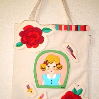bag–otome