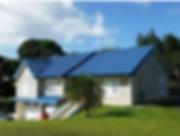 Contratista de techos en puerto rico