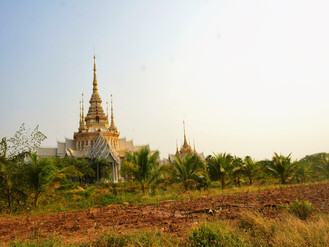 Km 14751 - Km 15010_Bangkok - Nakhon Ratchasima