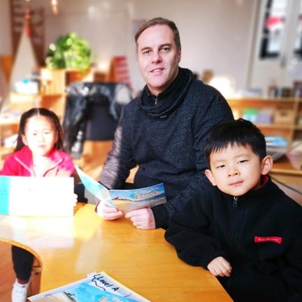 Christopher Pulling, Vice Principal, Nanjing
